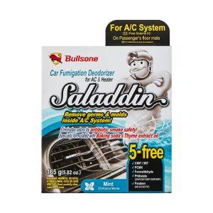 Bullsone Saladdin